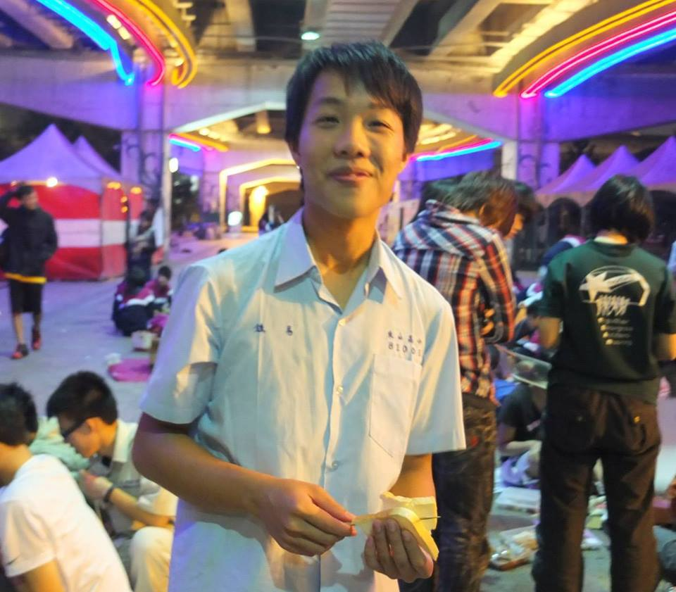 Chung, Yi